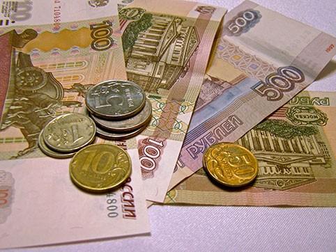 Повышение пенсий в Москве и Московской области в 2020 году