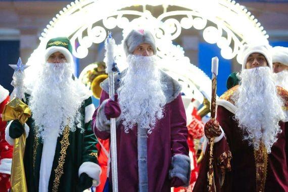 В Москве проходит межнациональный фестиваль Дедов Морозов