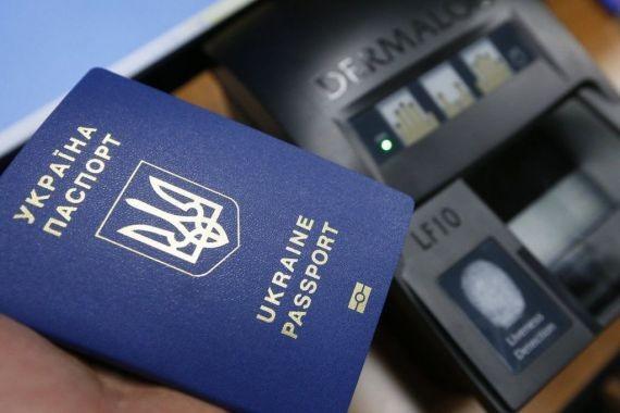 Украинское правительство запретило гражданам выезжать в Россию по внутренним паспортам