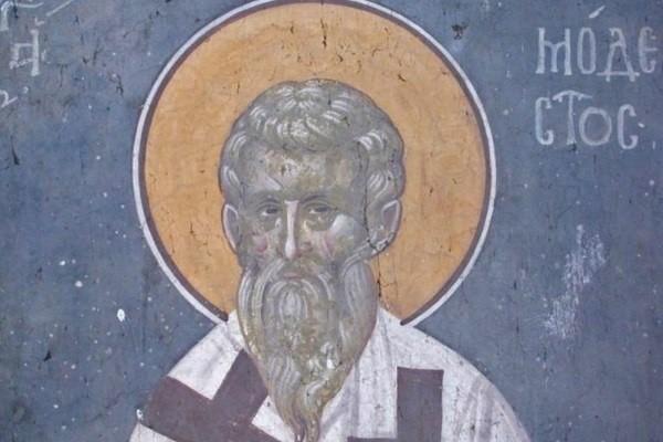 Какой праздник сегодня, 31 декабря 2019, по церковному календарю: православный праздник сегодня, 31.12.2019