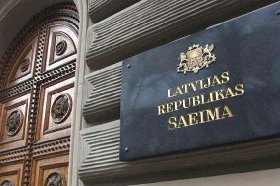 Латвийский депутат предложила брать деньги с русскоязычных граждан
