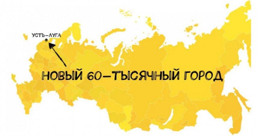 Россия сломала шаблон и возводит город на 60000 жителей у Европы