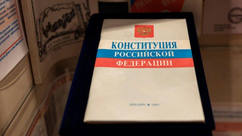 Конституционная реформа как итог поражения в холодной войне