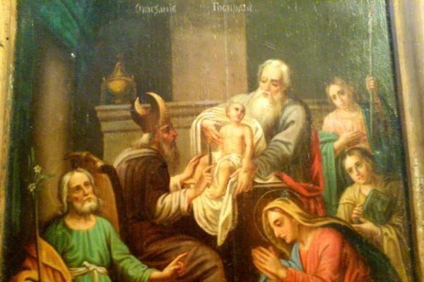 14 января 2020 года отмечается праздник Обрезание Господне