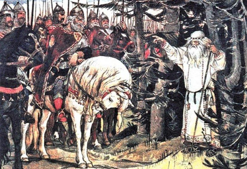 Родословная история славянских чародеев