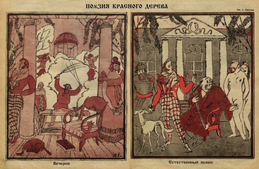 Петиция к царю 9 января 1905 г.