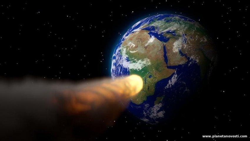 К нашей планете приближается огромный астероид 2009 BH2