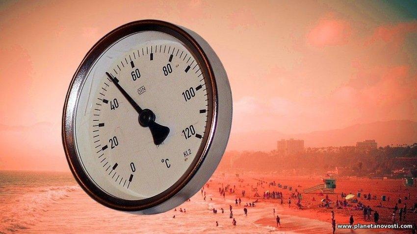 2020-2024 года могут стать самыми жаркими за всю историю наблюдений