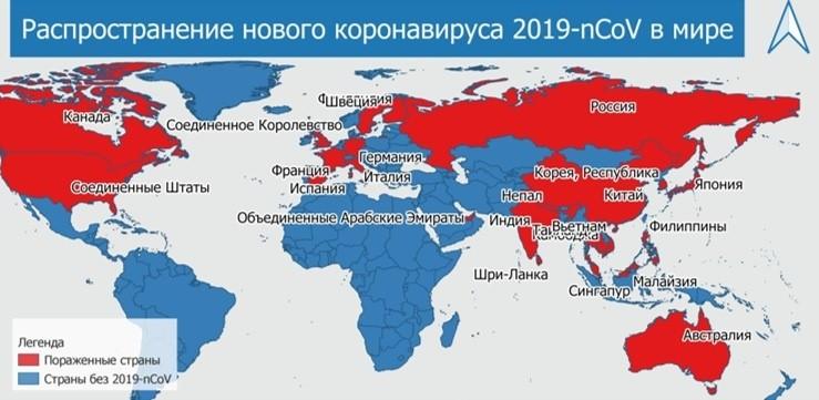 В России начали готовиться к масштабной эпидемии из-за китайского вируса