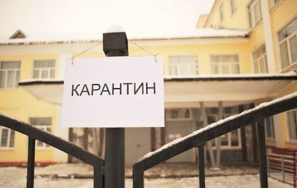 Прояснен вопрос с карантином в школах Иваново