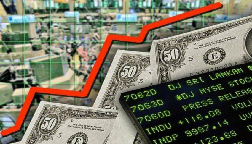Соглашение Базель-II и секреты выпуска глобальной валюты