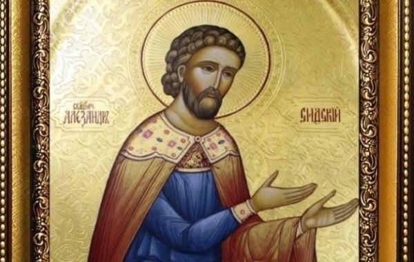 28 марта отмечается несколько церковных праздников