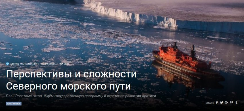 Россия – энергетическая сверхдержава