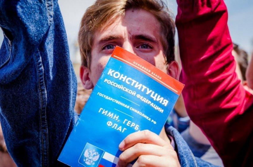 Опубликованы поправки в Конституцию РФ (полный текст)
