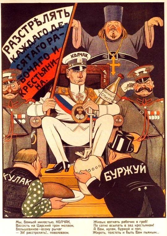 Белогвардейцы — новые национальные герои или преступники современной России?