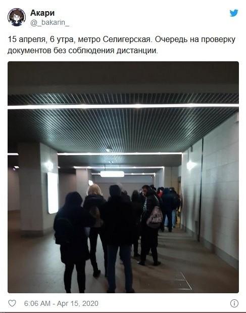 К чему привели антиконституционные цифровые пропуски в Москве?