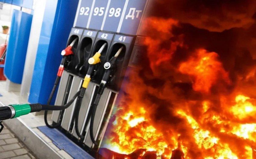Почему сжигают нефть и дорожает бензин?