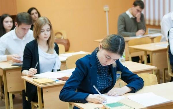 В комитете по образованию девятиклассникам рассказали, как они могут улучшить отметки в аттестате