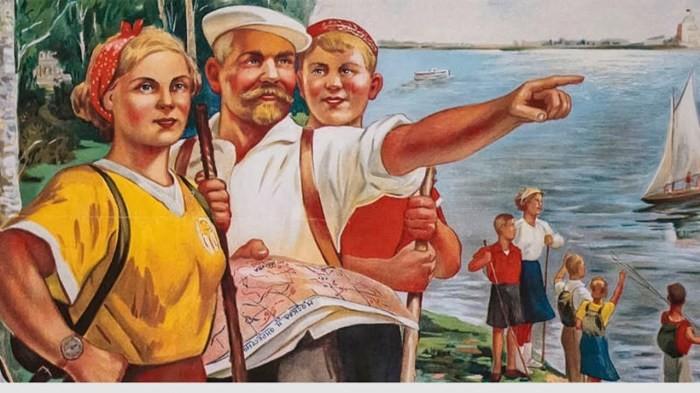 Обязательные запреты гражданам СССР во время выезда за границу