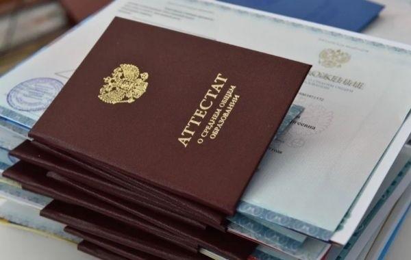 Российские школьники получат аттестаты без сдачи экзаменов