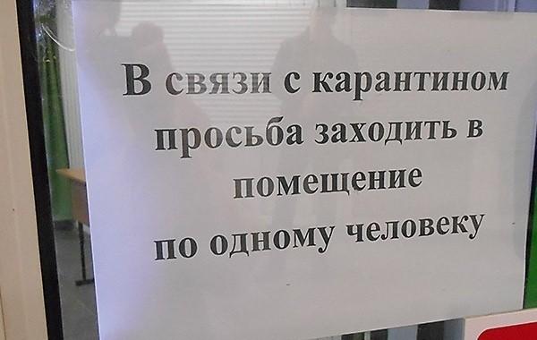Новосибирцы почти не соблюдают масочный режим