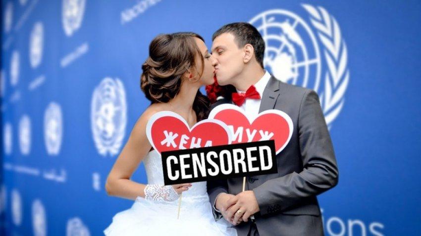 Гермафродитный ООН советует запретить понятие Муж и Жена
