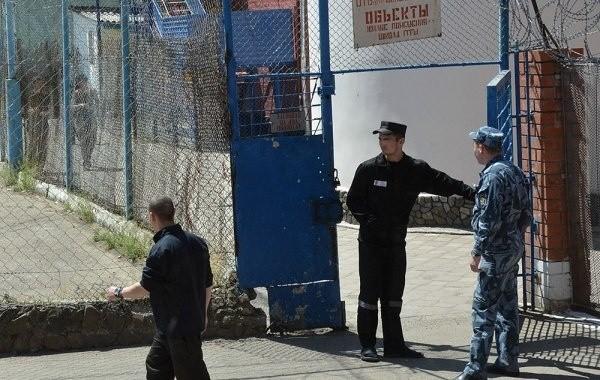 Власти высказались по поводу амнистии по уголовным делам в 2020 году