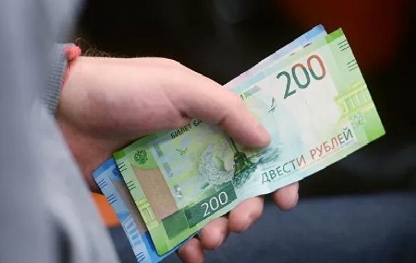 В России задумались о проведении деноминации рубля