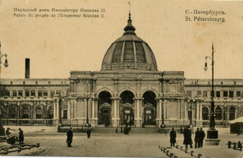 Забытые достижения Российской Империи: Народные дома