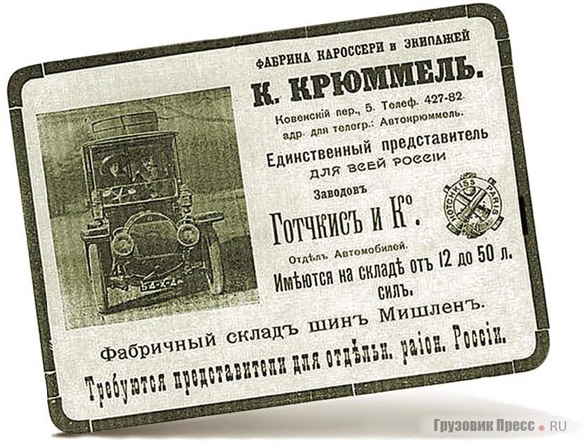 ТОП-10 рентгеномобилей инженера Федорицкого