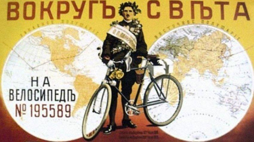 Онисим Панкратов - русский путешественник, объехавший весь мир