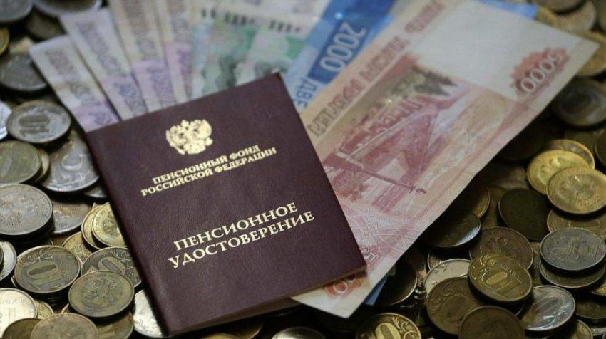 Что из себя представляет пенсия в разных странах мира