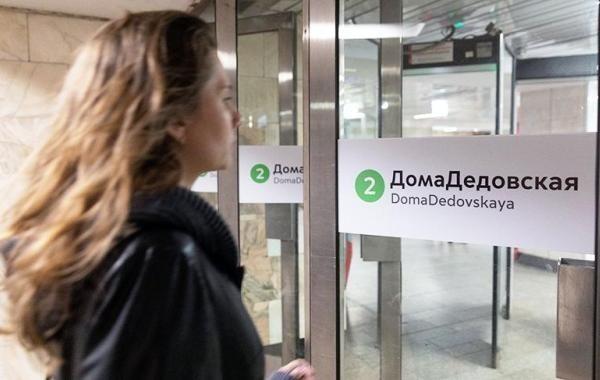 Россиянам рекомендовали в выходные оставаться дома