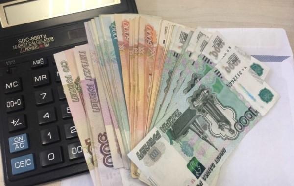 Пенсии россиян начнут рассчитывать по новым правилам