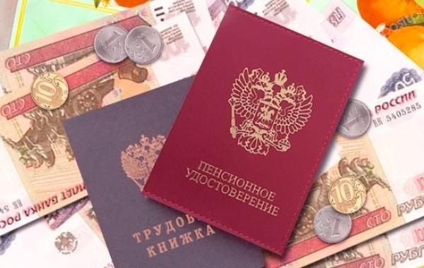 Работающим пенсионерам могут вернуть индексацию пенсий