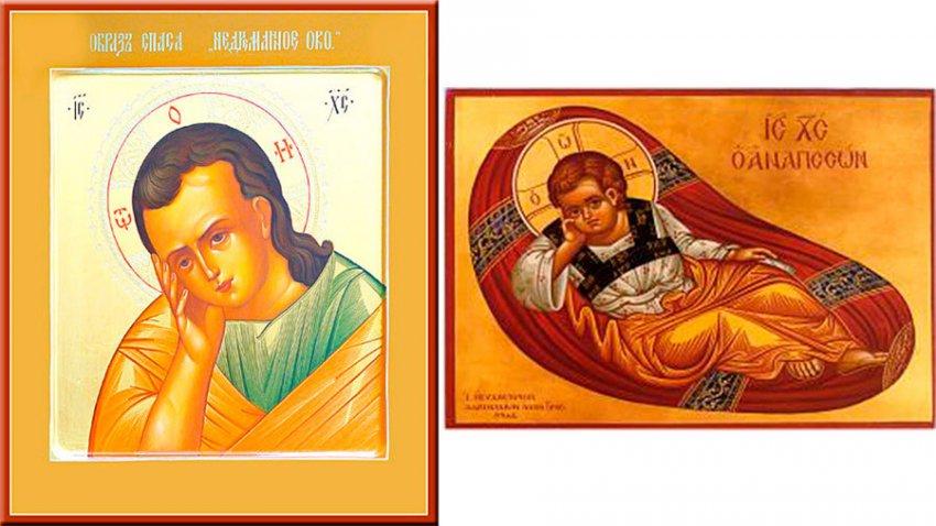 Странные и необычные христианские иконы