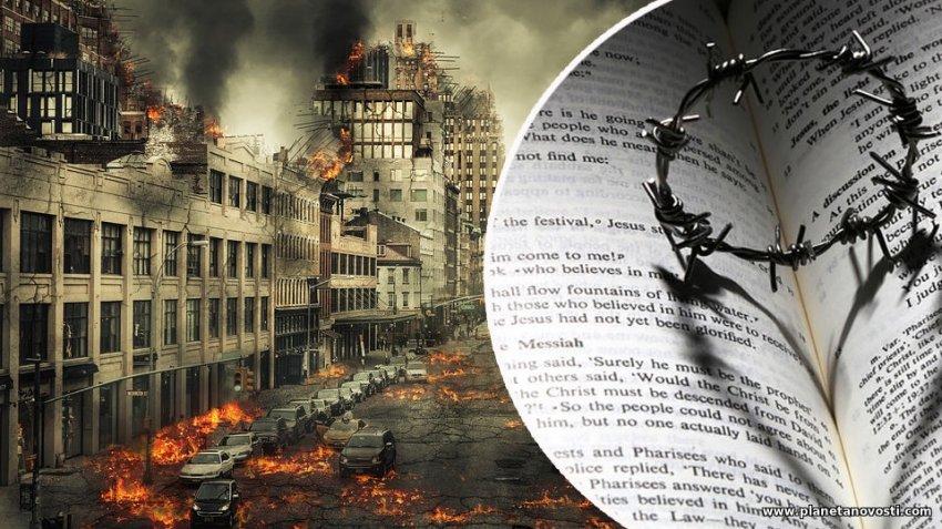 Профессор из Калифорнии заявил, что приближается библейский конец света