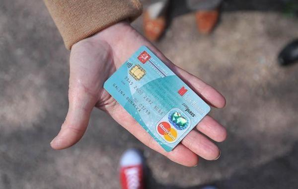 Социальные карты для пенсионеров в Москве временно не будут разблокировать
