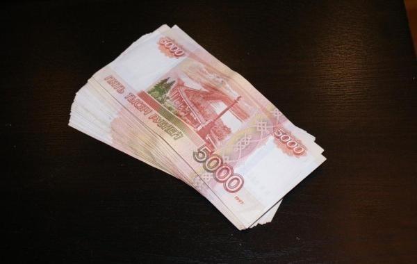 На Госуслугах проинформировали о выплате по 10 тысяч рублей на детей