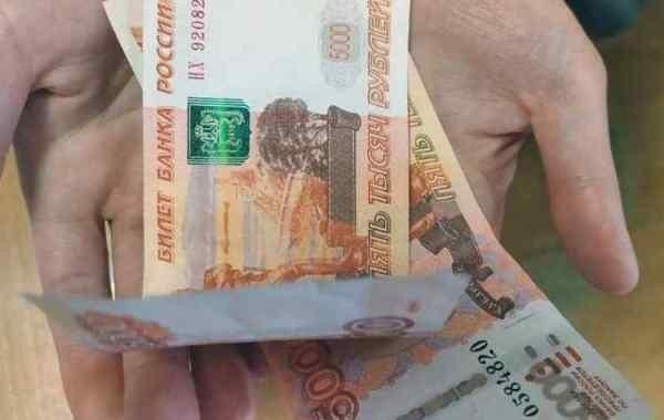 Россияне с детьми до 16 лет настаивают на выплатах по 10 тысяч рублей