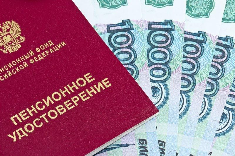 Совет Федерации утвердил закон, сообщающий, на сколько увеличатся пенсии в 2021 году