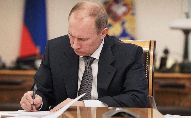 Владимир Путин подписал законопроект о неприкосновенности экс-президентов в декабре 2020 года