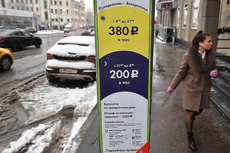 Какие парковки будут бесплатными на новогодние праздники в 2021 году в Москве
