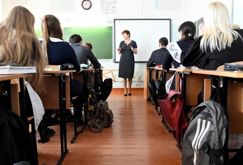 В российских школах утверждена новая должность советника директора по воспитательной работе
