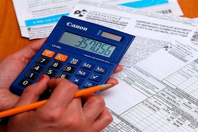 Какой порядок продления жилищной субсидии будет в 2021 году