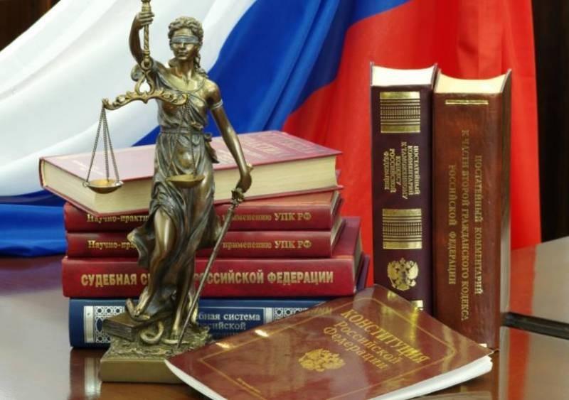 Какие законы в России вступили в силу 1 января 2021 года