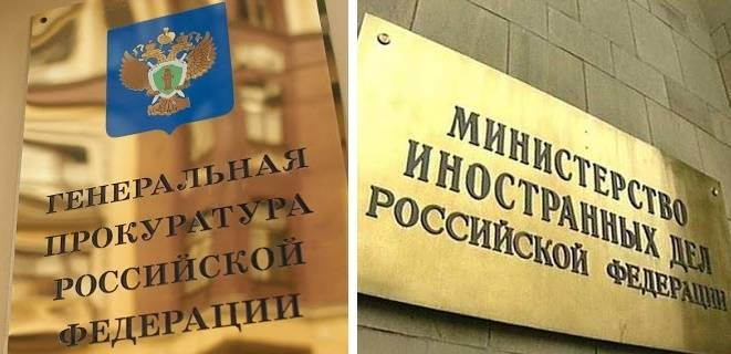 Владимир Путин подписал закон о санкциях за цензуру российских СМИ в интернете
