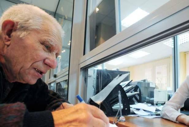 Выплатят ли тринадцатую пенсию российским пенсионерам