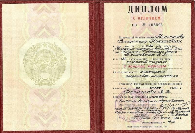 Высшее образование в России нуждается в реформировании