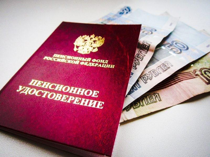 Жителей РФ предупредили об угрозе снижения зарплат в 2021 году